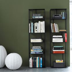 biblioth que m tallique parallel chez am pm la d co d cod e. Black Bedroom Furniture Sets. Home Design Ideas